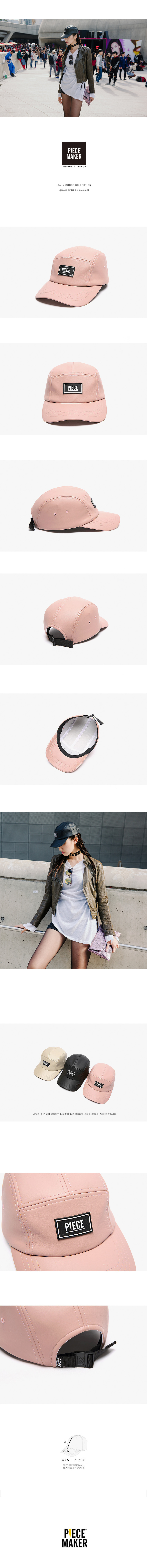 CLASSIC LEATHER CAMP CAP (SOFT PINK)