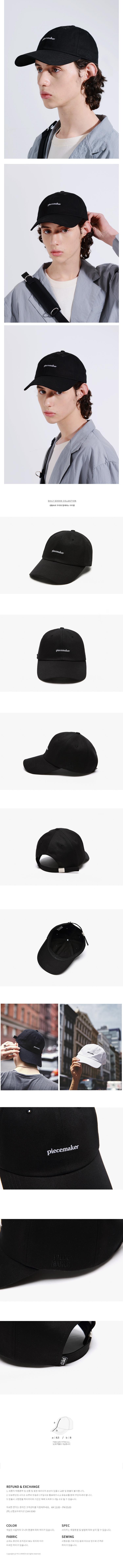 CLASSIC LOGO CAP (BLACK)