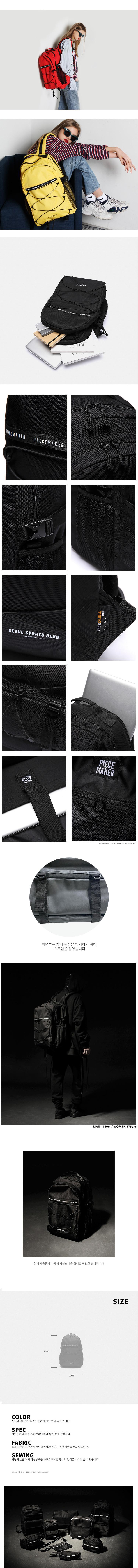피스메이커(PIECE MAKER) REPLAY PRO BACKPACK (BLACK)
