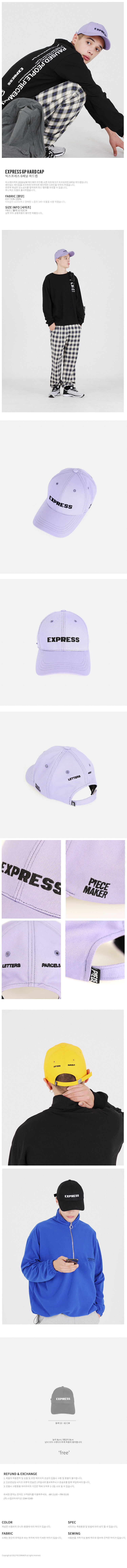 피스메이커(PIECE MAKER) EXPRESS 6P CAP (PURPLE)