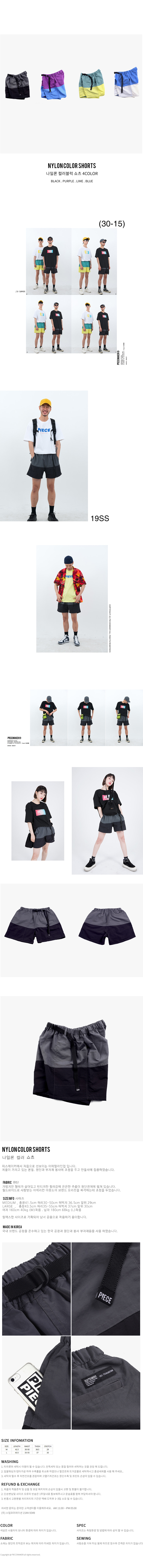 NYLON COLOR SHORTS (BLACK)